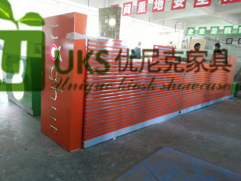frozen-yogurt-kiosk